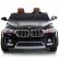 Двуместен акумулаторен джип тип BMW X7 - 2*12V Wi Fi с кож.седалки