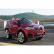 Акумулаторен джип BMW X5 12V Wi Fi с дисплей/видео и кож.седалка 2