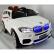Акумулаторен джип BMW X5 12V Wi Fi с дисплей/видео и кож.седалка 3