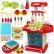 Buba My Kitchen - детска кухня 2