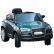 Акумулаторeн джип тип Audi Q7 XMX-805 12V помп.гуми