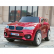 Акумулаторен джип тип BMW X7 с меки гуми и кож.седалка,12V 2