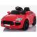 Акумулаторна кола тип Porsche меки гуми и кожена седалка, 12V