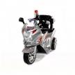 Акумулаторен мотор 3288 с дистанционно управление