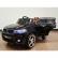 Акумулаторен джип тип BMW X7 с меки гуми и кож.седалка,12V 1