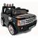 Акумулаторен джип Range Rover-JJ012 12V