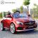 Акумулаторна кола Mercedes Benz CLA45 AMG  Wi-Fi с кожена седалка