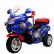 Мотор Police-12V с 2 скорости KB91208