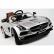 Акумулаторна кола Mercedes SLS AMG 12V с меки гуми