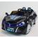 Акумулаторна кола BMW XMX-803 WI FI с меки гуми и кожена седалка