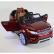 Акумулаторен джип Range Rover 12V с меки гуми