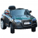 Акумулаторeн джип Audi Q7 XMX-805 12V с меки гуми и кож.седалка