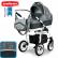 Adbor Marsel PerFor 3в1 - Бебешка количка