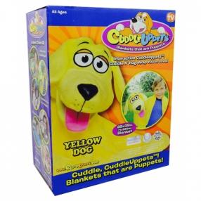 Chippo toys Къдел ъпетче жълто куче