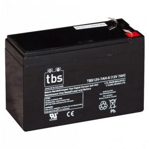 Акумулаторна батерия - 12V7Ah