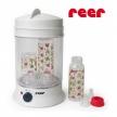 Reer 3698 парен стерилизатор 1