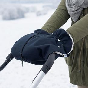 Hauck GRAB ME - Ръкавици за детска количка