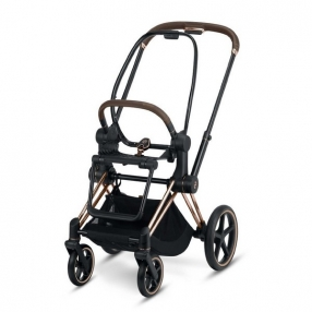 Cybex Priam Rose Gold - Шаси с основа на седалка