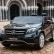 Двуместен акумулаторен джип Mercedes GLS 63, 4x4, 2x12V с меки гуми и кожени седалки 4