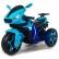 Moni Акумулаторен мотор Shadow, 12V с кожена седалка 4