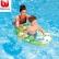 Bestway - Надуваема детска Лодка  3