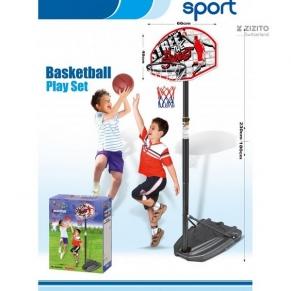 King Sport - Баскетболен кош, регулируем от 180 до 230 см