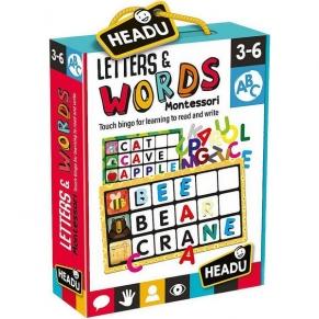 Headu Montessori Докосни и отгатни буквата - Образователна игра