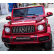 Акумулаторен джип  Mercedes G63 AMG Facelift 12V с меки гуми и кожена седалка  2