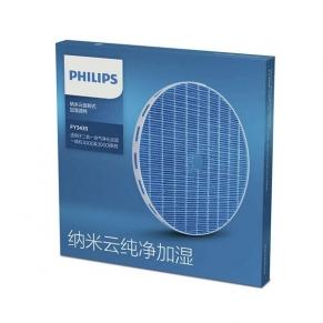 Philips NanoCloud - Филтър тампон за овлажняване