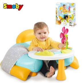Smoby Cotoons - Детско надуваемо столче със занимателен плот